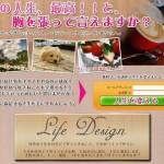 ちょこ先生のブログ