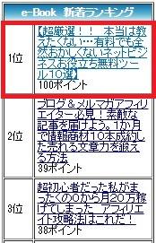20141112