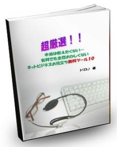新3D20150115