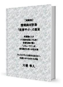 20150513